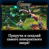 Скриншот из игры Dragon Knight